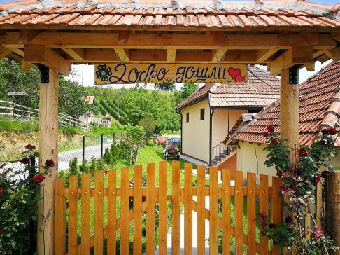 Seoski turizam porodice Koturović